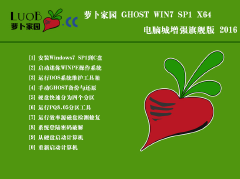 ���}���҈@ Ghost Win7 SP1 x64 �b�C�� 2018���°�