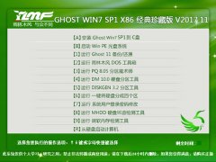 ����ľ�LGHOST WIN7 SP1 X86��32λ��������ذ�
